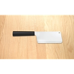 Chef's Dicer Knife