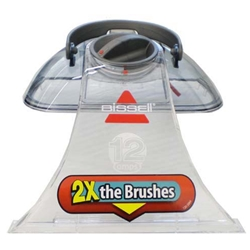 Bissell Tank Lid for ProHeat 2X® Upright Carpet Cleaners