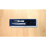 Rada Carving and Fork Gift Set
